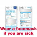 10 Pack Face Mask