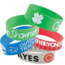 25mm Wide Silicone Wrist Band